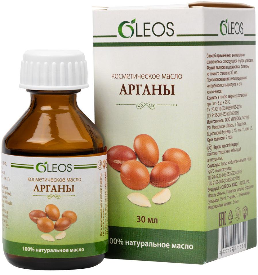 Масло косметическое Oleos Аргана 30мл