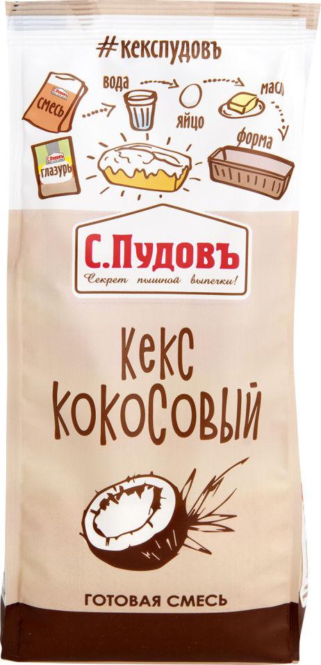 Смесь для выпечки С.Пудовъ Кекс Кокосовый 300г