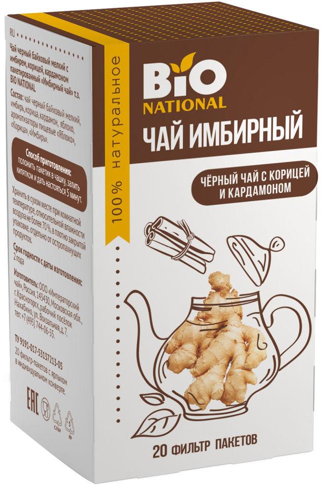 Чай черный Bionational имбирный с корицей и кардамоном 20 пак