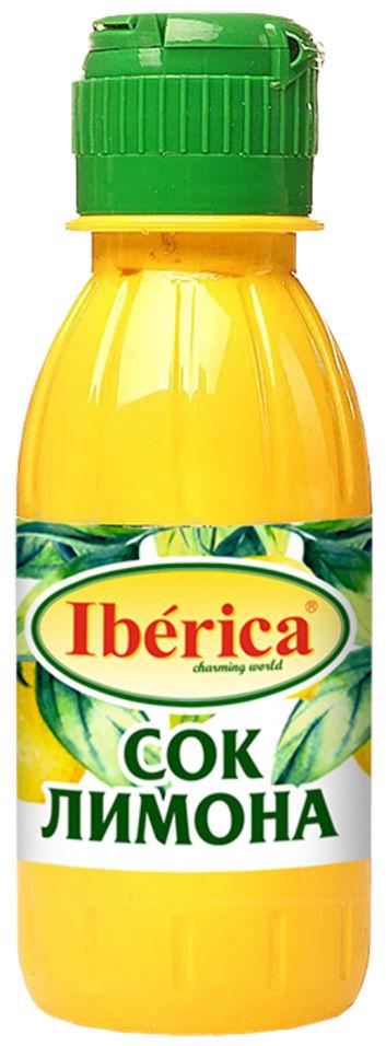 Сок лимона Iberica прямого отжима 125мл