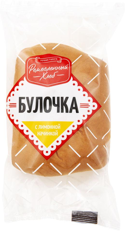 Булочка Ремесленный хлеб с лимонной начинкой 75г