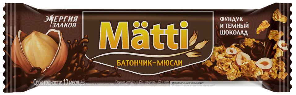Батончик-мюсли Matti Фундук и темный шоколад