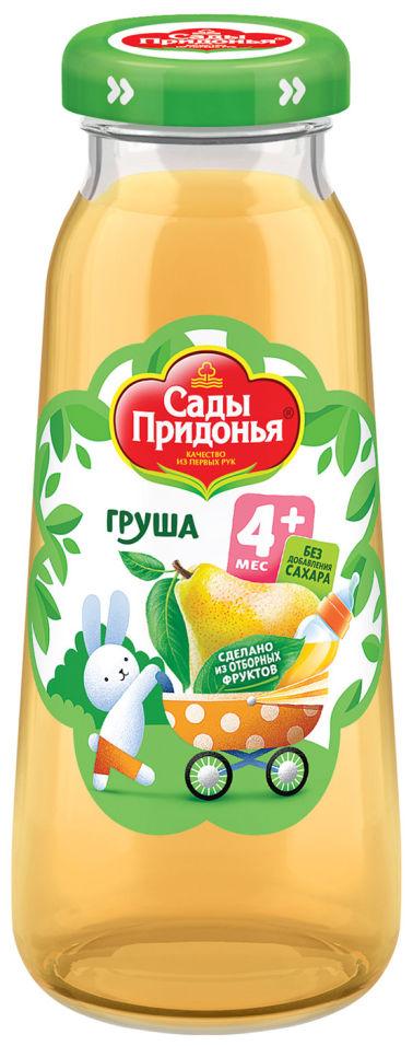 Сок Сады Придонья Груша 200мл
