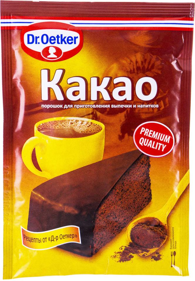 Какао-порошок Dr.Oetker для выпечки 50г