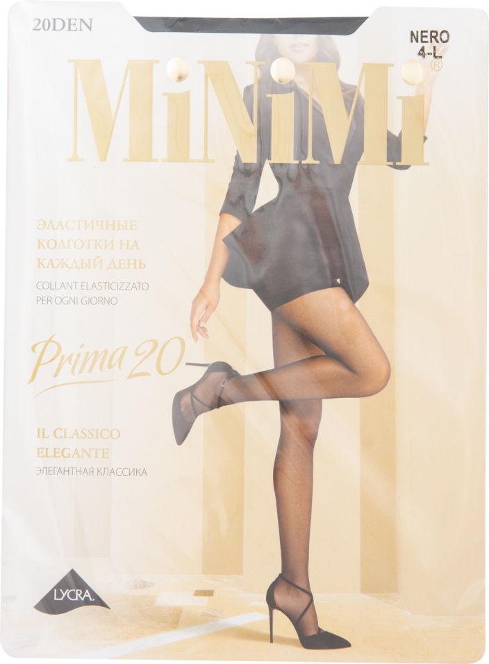 Колготки MiNiMi Prima 20 Черные Размер 4
