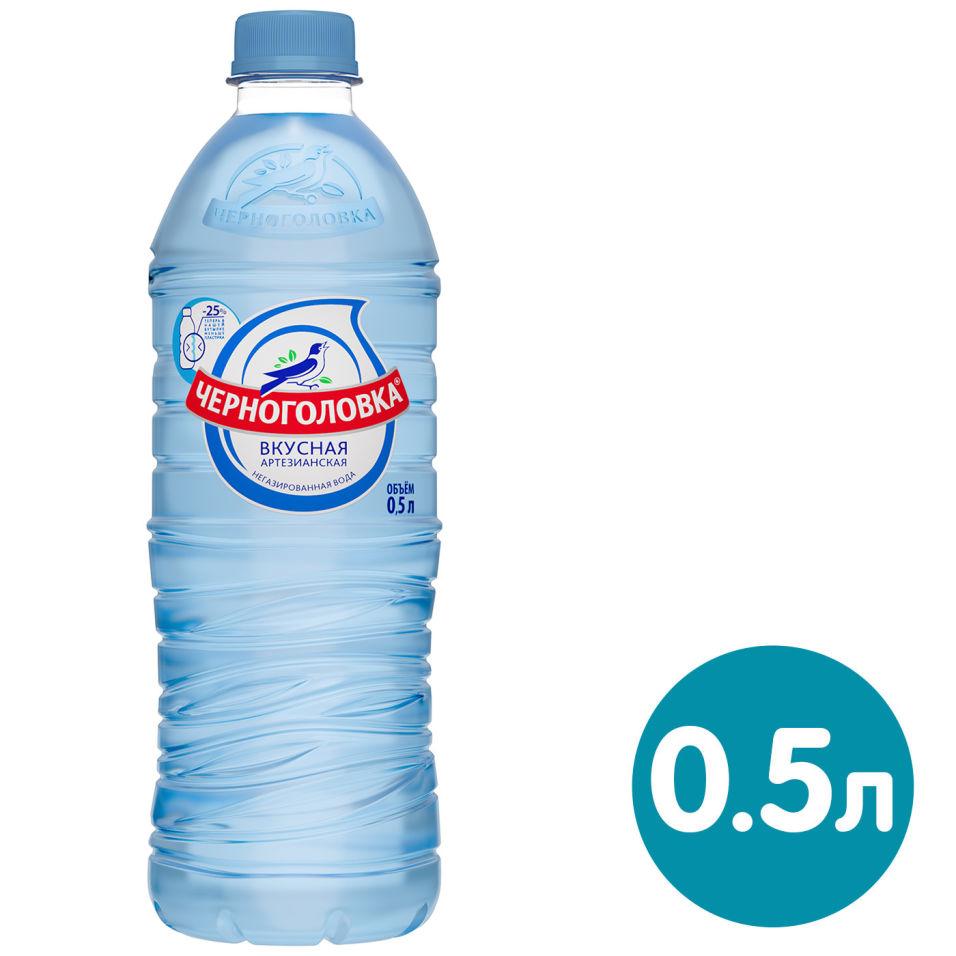 Вода Черноголовская для детского питания артезианская негазированная 500мл