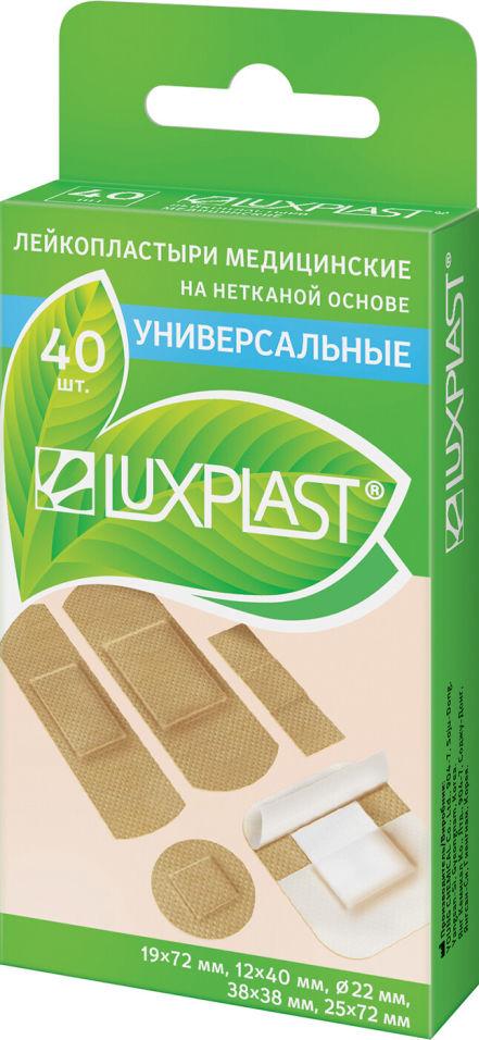 Пластырь Luxplast Универсальный 40шт