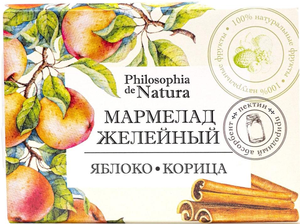 Мармелад Philosophia de Natura Яблоко и корица 200г