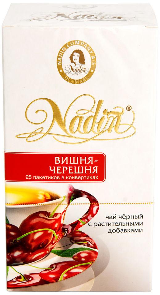 Чай Nadin Вишня черешня 25*2г