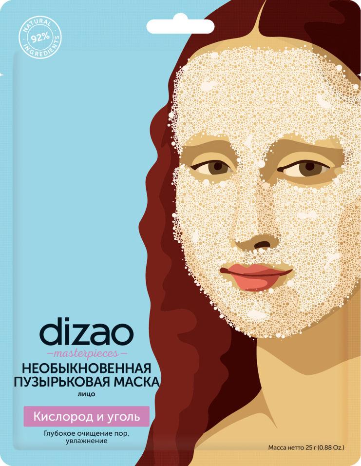 Маска для лица Dizao Natural Кислород и Уголь пузырьковая 25г