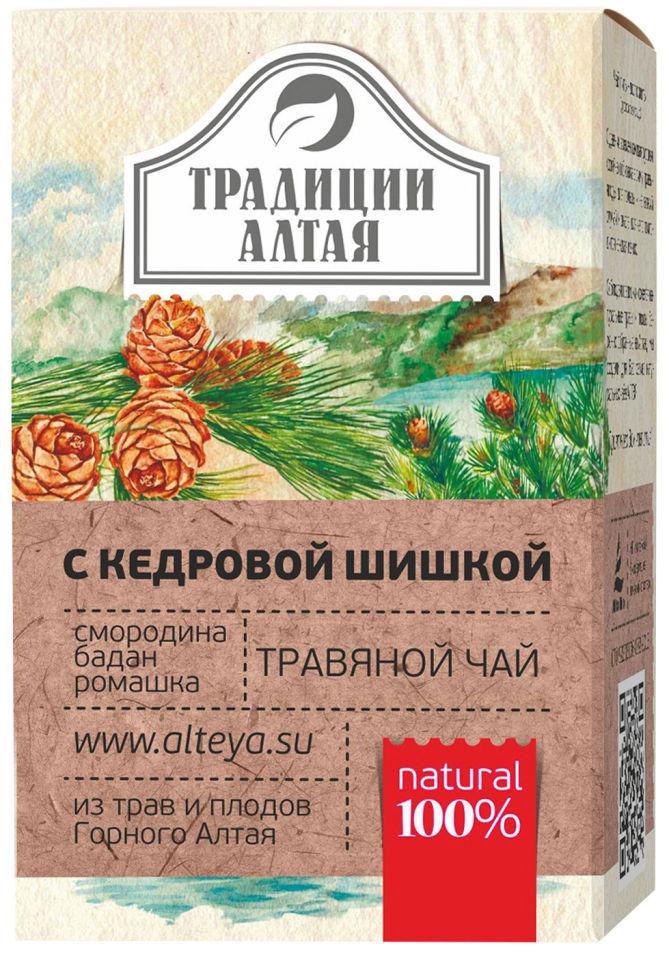 Чай травяной Традиции Алтая Кедровая шишка 50г