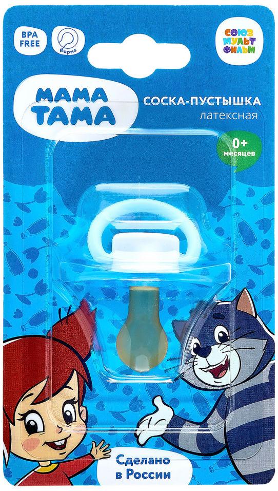 Соска-пустышка Мама Тама Матроскин латексная