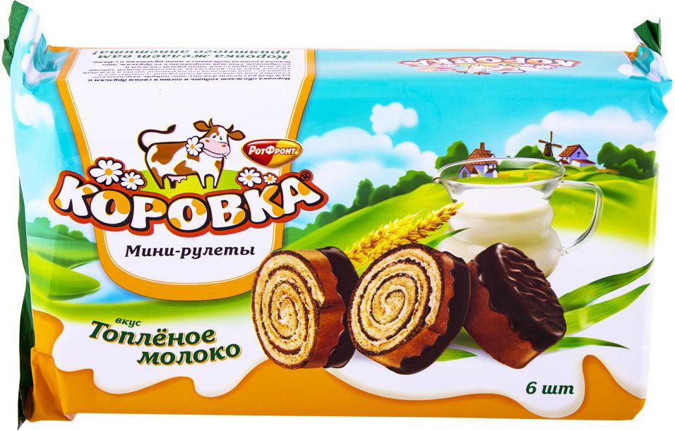 Мини-рулеты Коровка Топленое молоко 6шт*35г