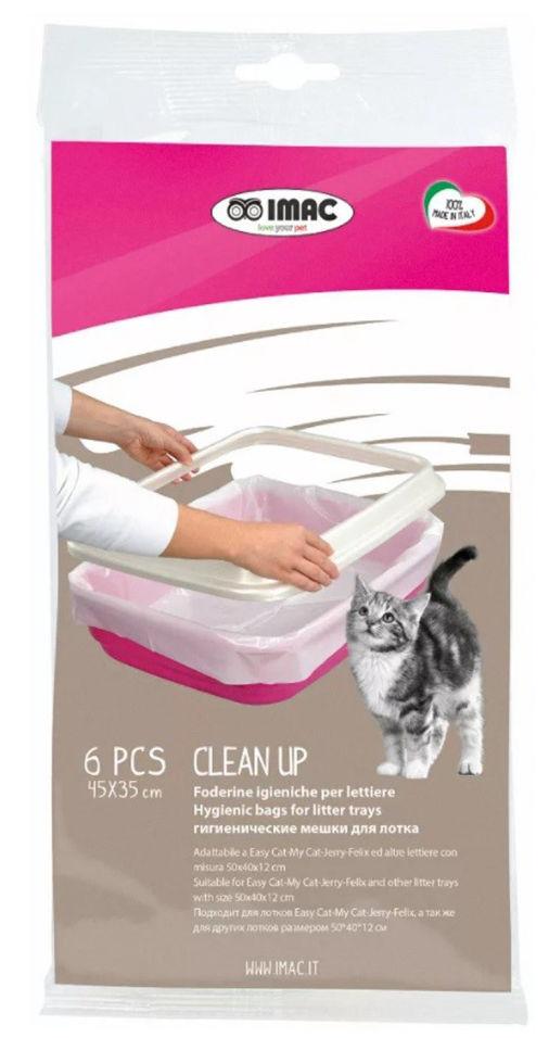 Пакеты для кошачьего туалета Clean up 45*35см