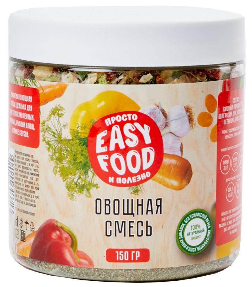 Овощная смесь Easy Food 150г