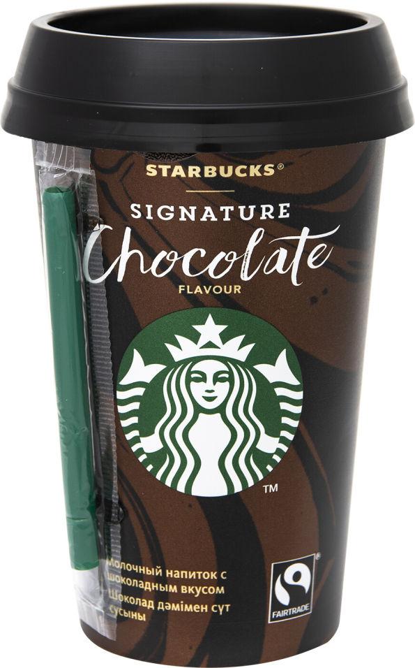 Напиток Starbucks Signature Chocolate 220мл