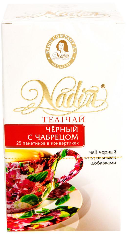 Чай Nadin Черника с чабрецом 25*2г