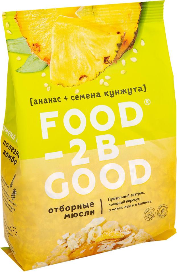 Мюсли Food to be Good Ананас-семена кунжута 300г