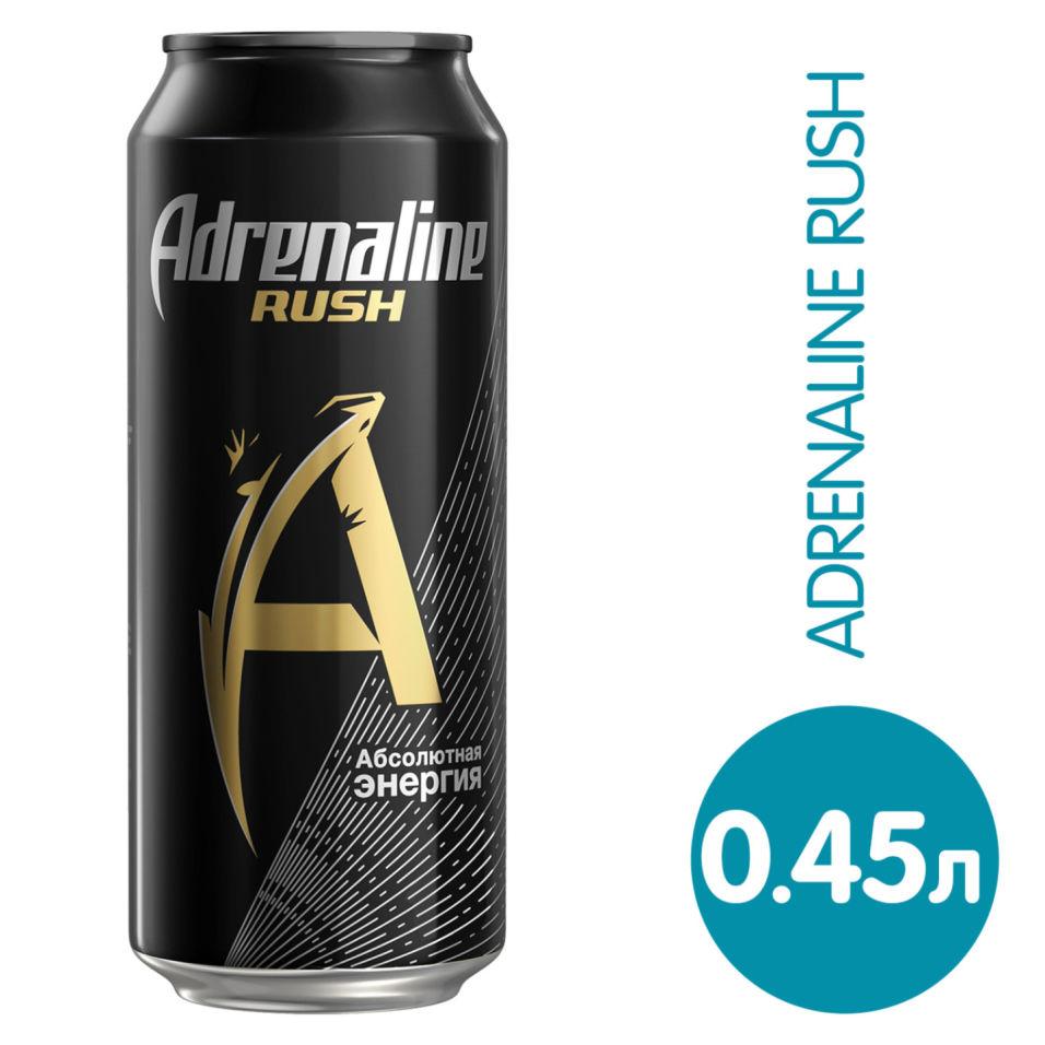 Напиток Adrenaline Rush энергетический 449мл (упаковка 4 шт.)