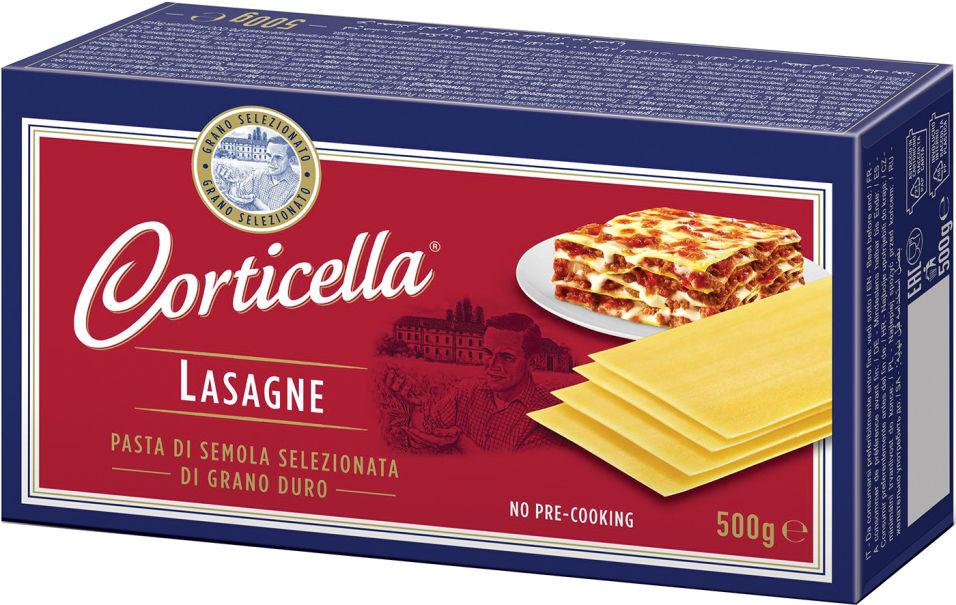 Макароны Corticella Lasagne Лазания листы 500г