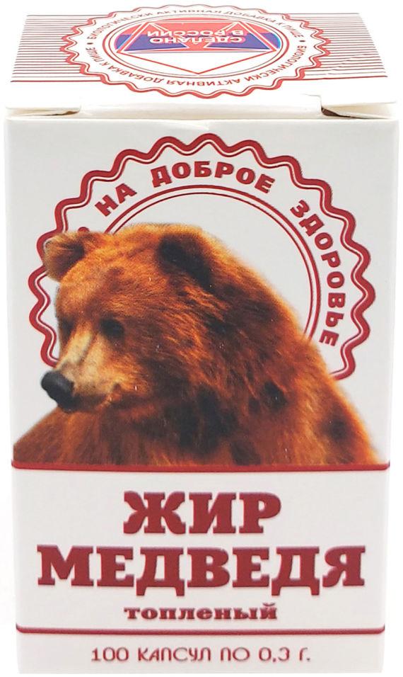 БАД Медвежий жир 0.3г 100 капсул