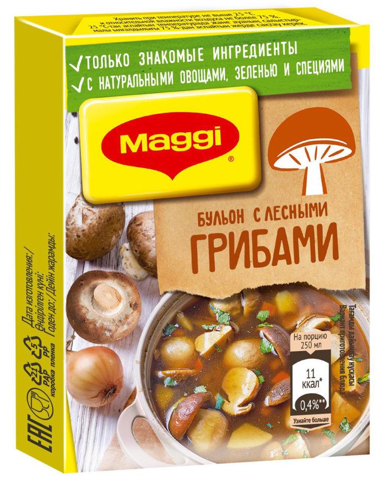 Бульон Maggi с лесными грибами в кубиках 72г