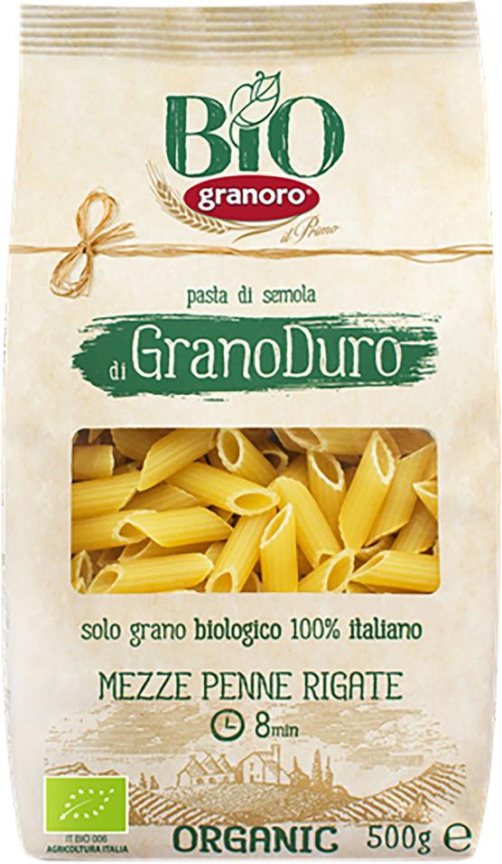 Макаронные издение GranOro Penne rigane 500г