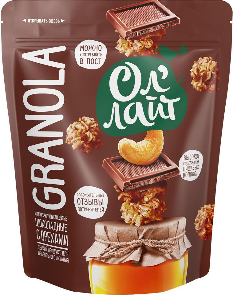 Гранола Ол Лайт медовые шоколадные с орехами 280г