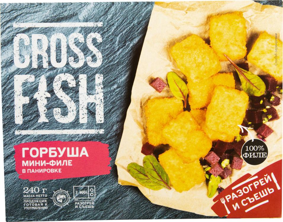 Горбуша Cross Fish мини-филе в панировке 240г