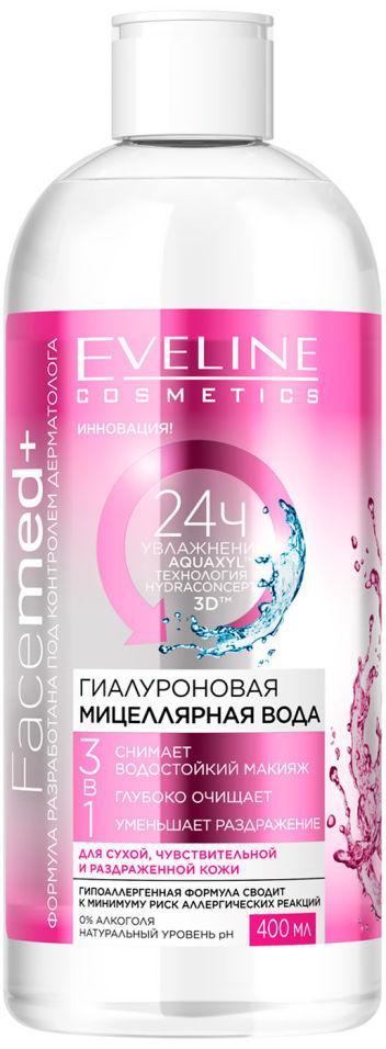Мицеллярная вода Eveline 3в1 Гиалуроновая 400мл