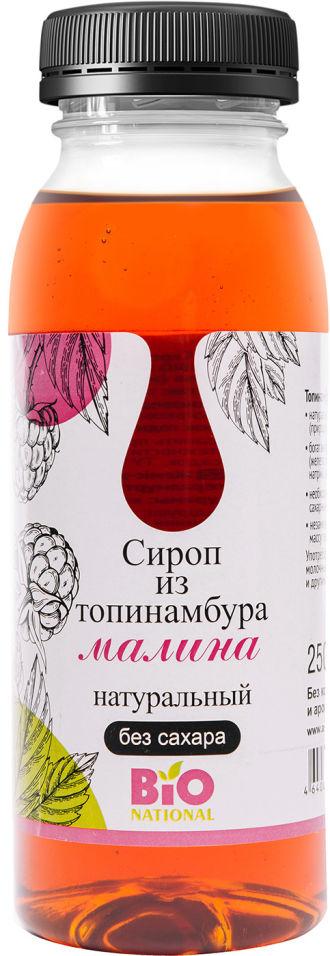 Сироп Bionational из топинамбура с малиной натуральный 250мл
