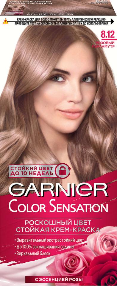 Крем-краска для волос Garnier Color Sensation 8.12 Розовый перламутр