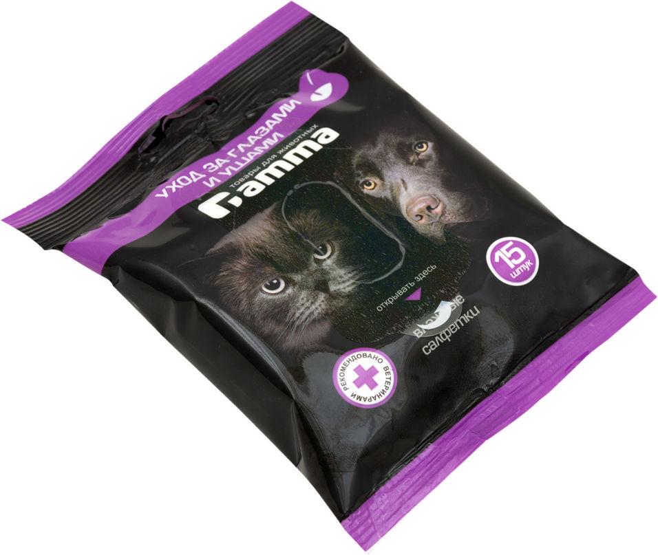 Салфетки влажные для кошек и собак Гамма для ухода за глазами и ушами 15шт