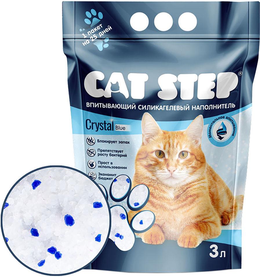 Наполнитель для кошачьего туалета Cat Step Blue 3л