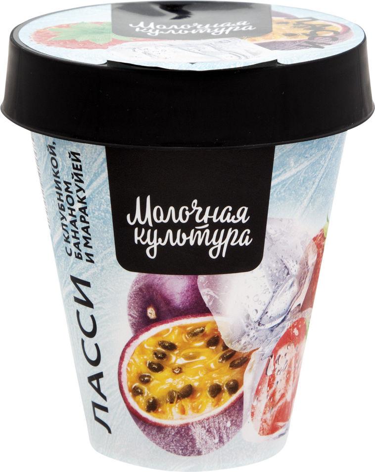 Йогehn Молочная Культура Ласси с клубникой бананом и маракуйей 5-5.9% 265г