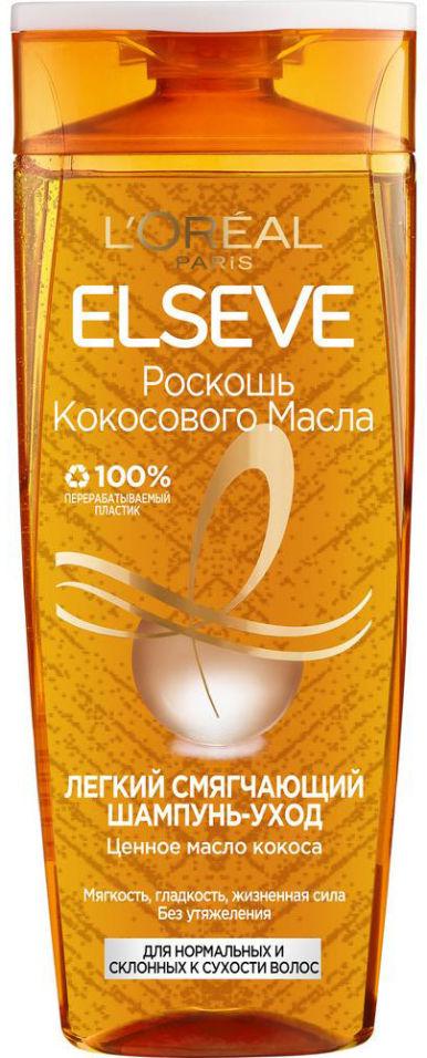Шампунь-уход для волос Loreal Elseve Роскошь Кокосового масла 400мл