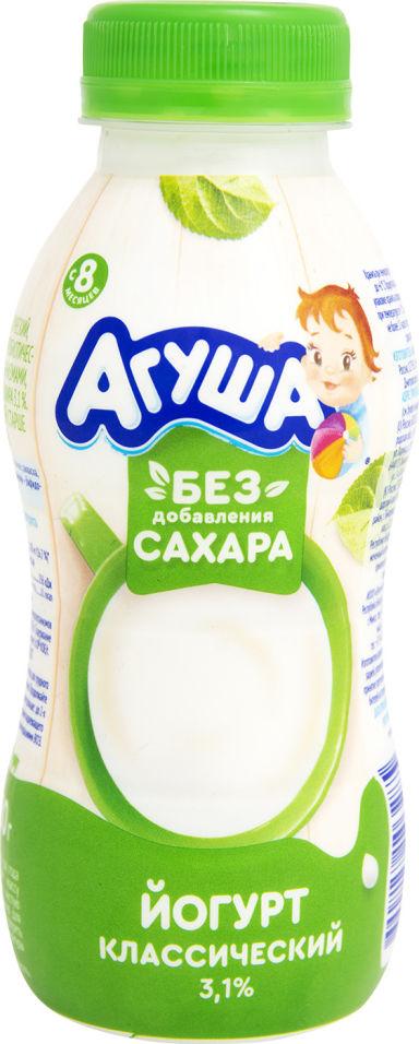 Йогурт Агуша Классический обогащенный пробиотиками 3.1% с 8 месяцев 180г