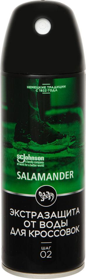 Аэрозоль Salamander Экстразащита от воды для кроссовок 200мл