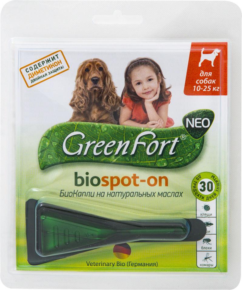 Биокапли для собак GreenFort NEO Biospot-On 10-25кг 1.5мл