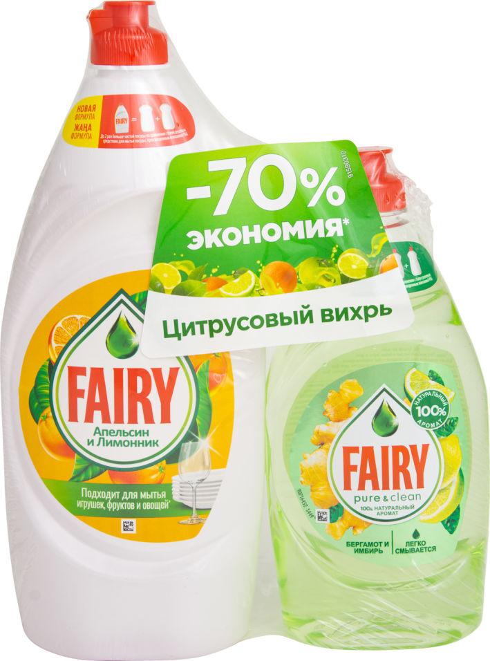 Набор средств для мытья посуды Fairy Апельсин Лимон 900мл + Бергамот и Имбирь 450мл