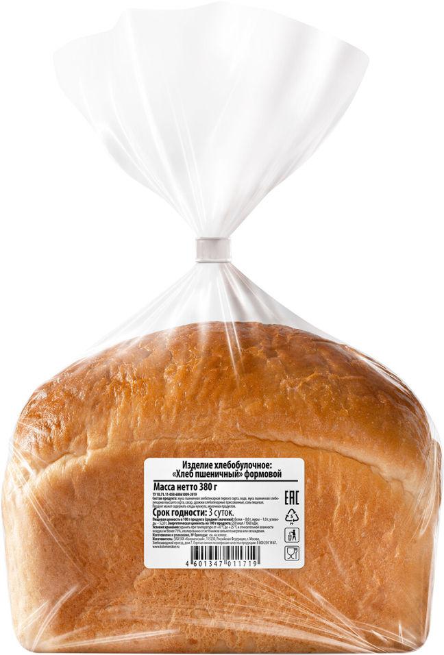 Хлеб Коломенский Пшеничный формовой 380г