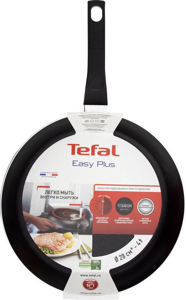 Сковорода Tefal Easy Plus 28см