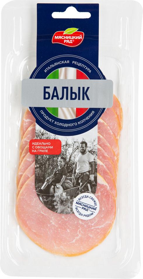 Балык свиной Мясницкий ряд сыровяленый 100г