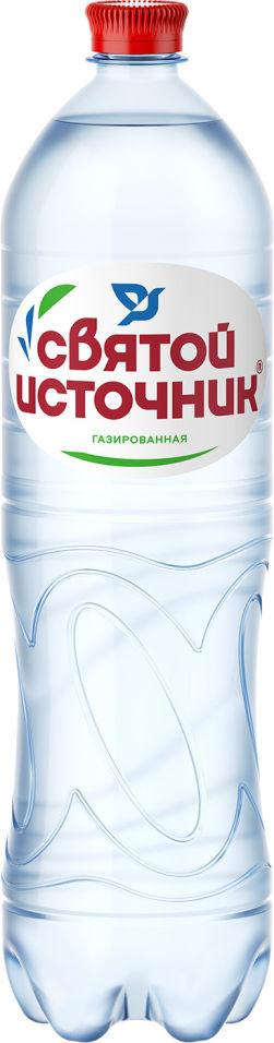 Вода Святой Источник питьевая газированная 1.5л