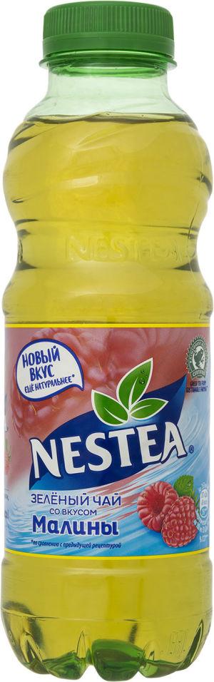 Чай зеленый Nestea Малина 500мл