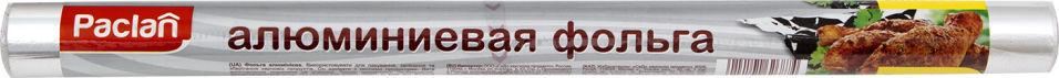 Фольга для гриля Paclan 8*45см