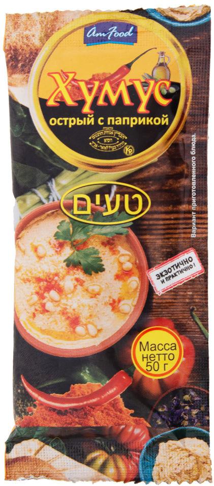 Хумус Am Food Тайны Востока острый с паприкой 50г
