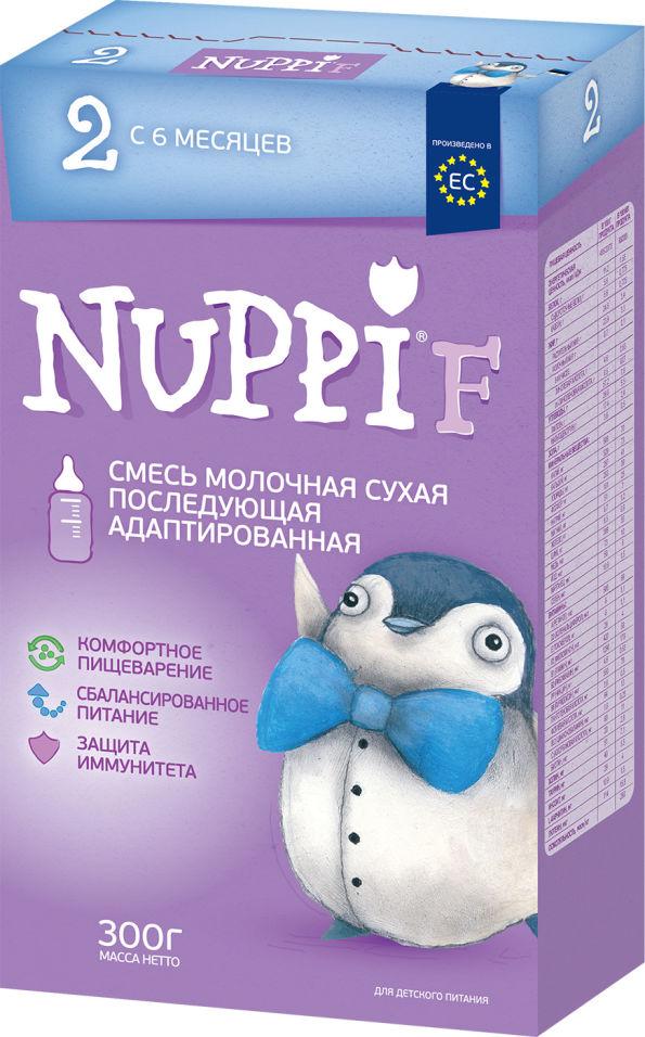 Смесь Nuppi F 2 молочная последующая адаптированная с 6 месяцев 300г