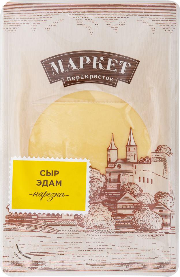 Отзывы о Сыре Маркет Перекресток Эдам 45% 125г
