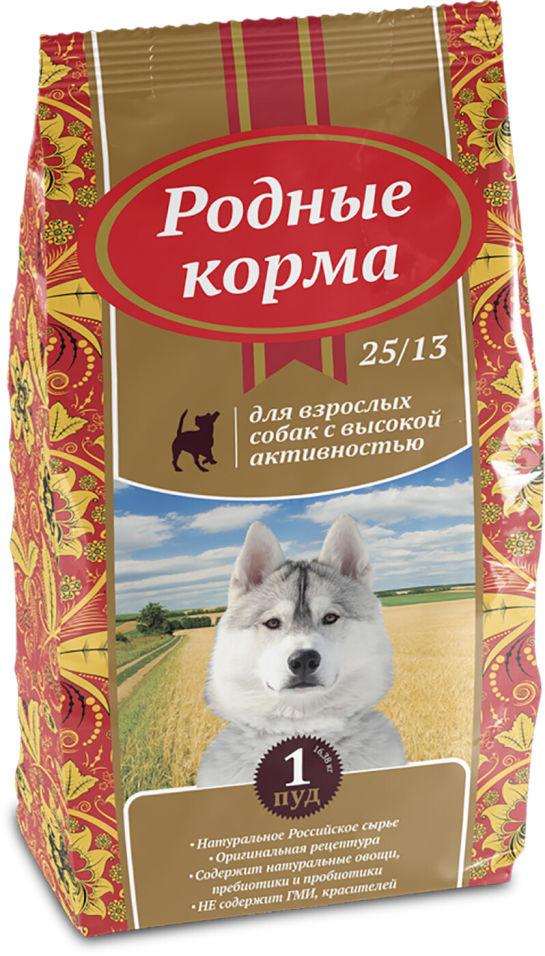 Сухой корм для активных собак Родные корма 16.38кг